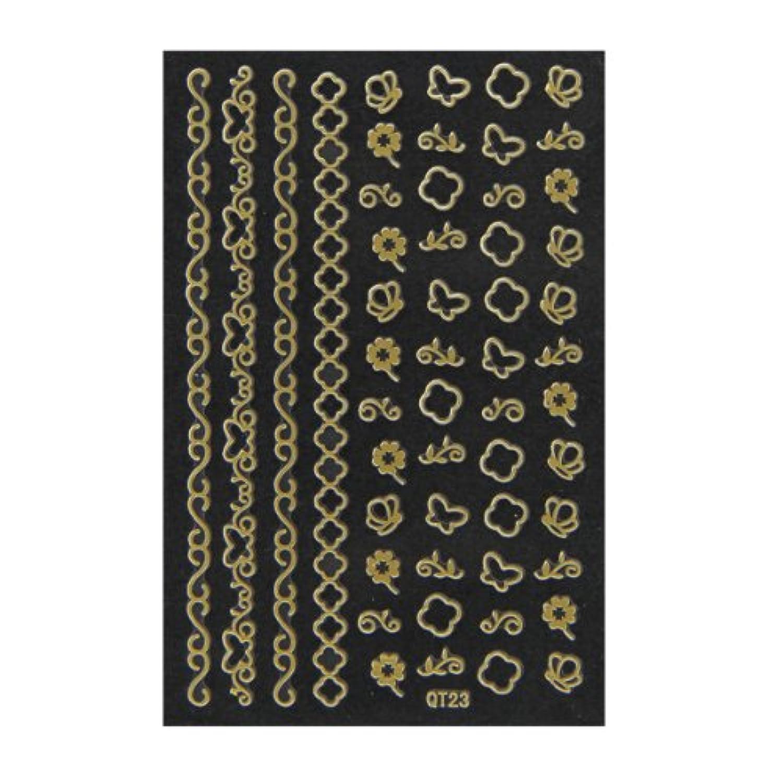 発揮する着るレガシーネイルシール 3D ネイルシート ファッションネイル メタリックシール23 (ネイル用品)
