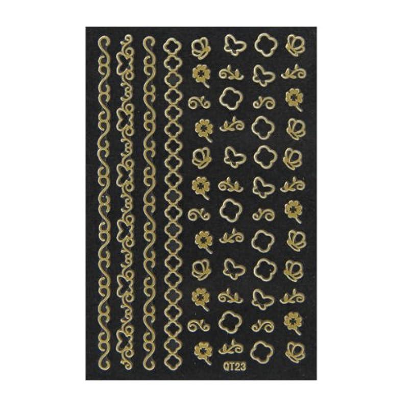 上級瞳珍しいネイルシール 3D ネイルシート ファッションネイル メタリックシール23 (ネイル用品)