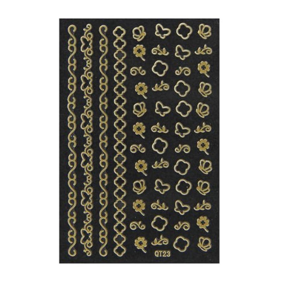 症候群揃えるロックネイルシール 3D ネイルシート ファッションネイル メタリックシール23 (ネイル用品)