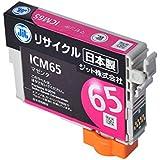 エプソン ICM65 マゼンタ対応 ジットリサイクルインク JIT-NE65M 日本製