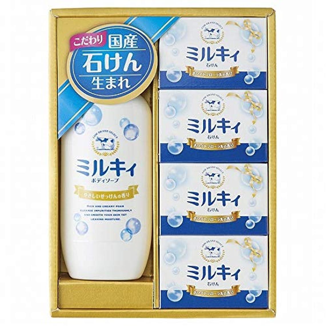 職人防衛外部牛乳石鹸 カウブランドセレクトギフトセット