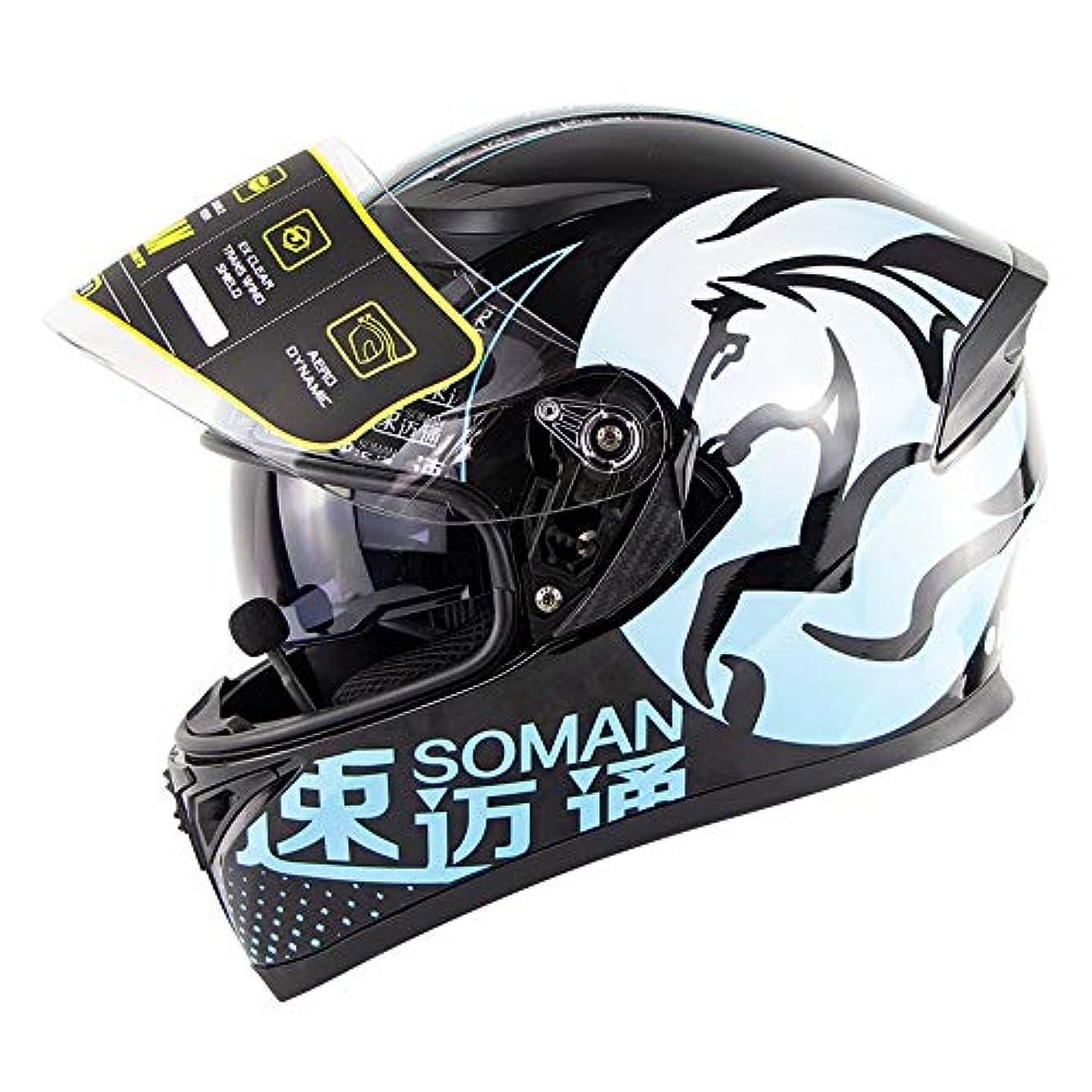 可能性くつろぐ仮定HYH Bluetoothオートバイヘルメットダブルレンズオープンフェイスヘルメット電動オートバイヘルメット男性と女性のための Bluetoothヘッドセット安全ヘルメット通気性の快適さ - ブラック/ホワイト いい人生 (Size : L)