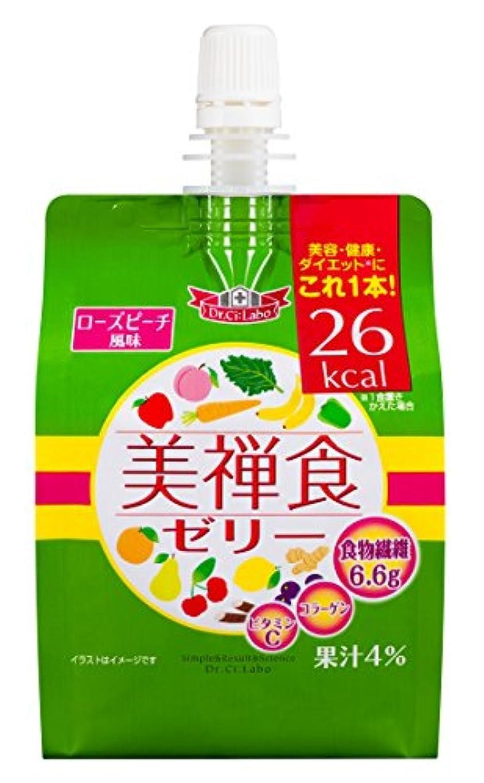 規則性お酢のドクターシーラボ 美禅食ゼリー 200g×5個セット