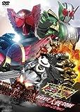 仮面ライダー×仮面ライダー OOO(オーズ)&W(ダブル) feat.スカル MOVIE大戦CORE コレクターズパック【DVD】