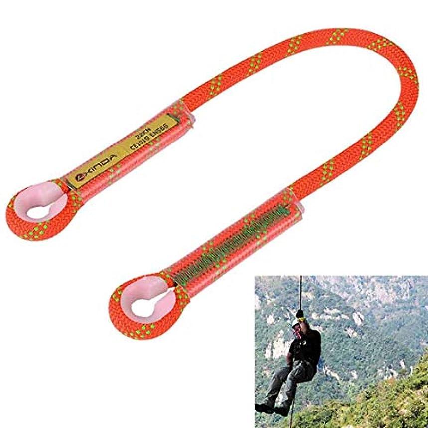 錫包括的スパイアウトドア クライミング ラペリング 登山転倒防止 安全ロープ