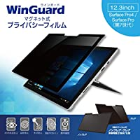 UNIQ マグネット式プライバシーフィルム 12.3インチ/WinGuard/Surface Pro 4・Surface Pro 第7世代 専用/視野角60度/WIGSP12PF