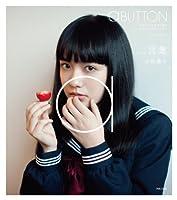 aBUTTON VOL.7_言葉 小島藤子 (PLUP SERIES)