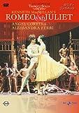 ミラノ・スカラ座バレエ団「ロミオとジュリエット」(マクミラン版)全幕 [DVD] 画像