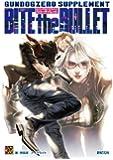 ガンドッグゼロ サプリメント バイト・ザ・バレット (Role&Roll RPG) (Role&Roll RPGシリーズ)