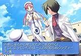 「ARIA The ORIGINATION ~蒼い惑星のエルシエロ~」の関連画像