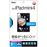 iPad mini 4 用 液晶保護フィルム 指紋防止 高光沢 気泡レス加工 TBF-IPM15FLS