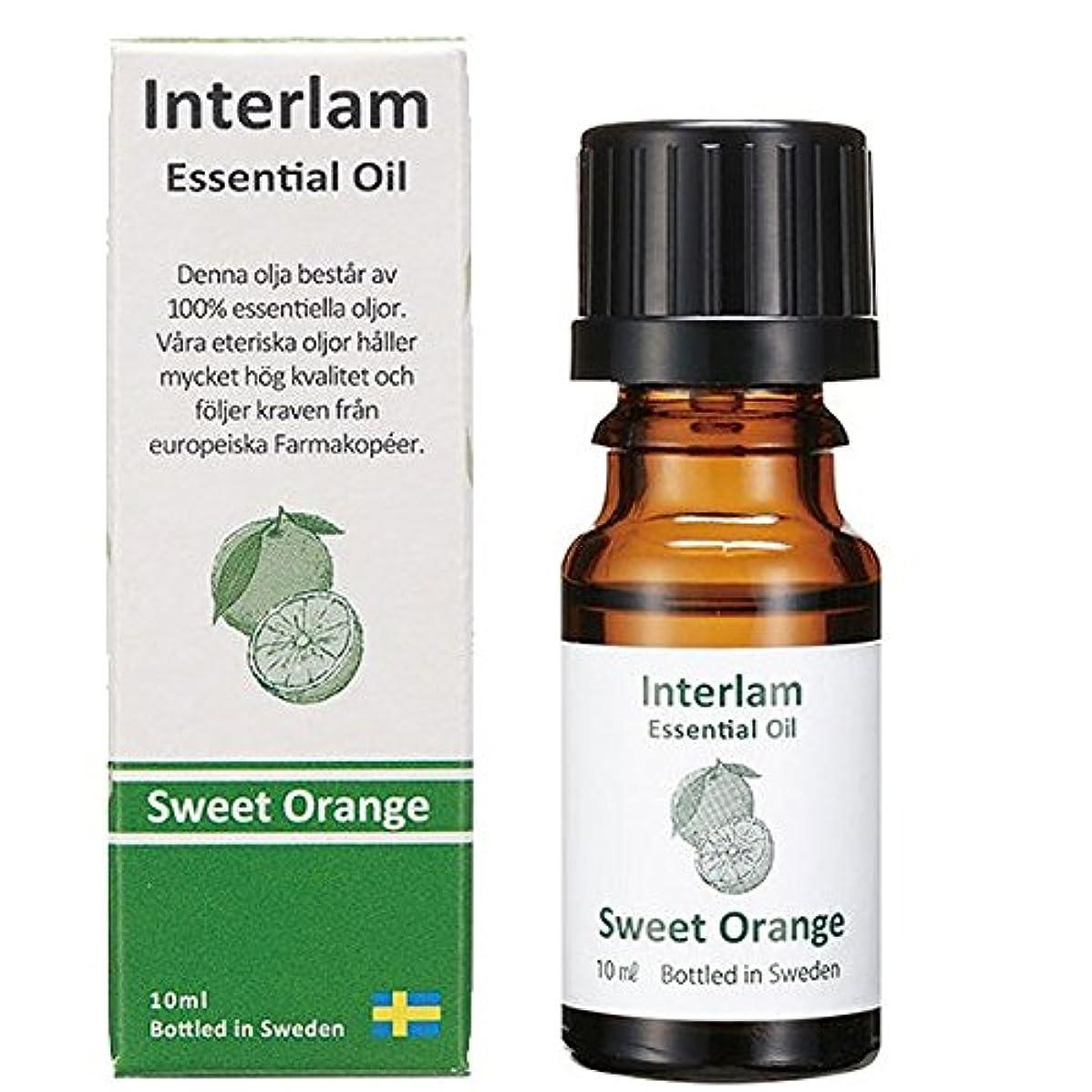 居間高潔なアプトInterlam エッセンシャルオイル オレンジスイート 10ml