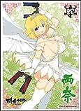 キャラクタースリーブ 『閃乱カグラ ESTIVAL VERSUS -少女達の選択-』 両奈 (EN-410)