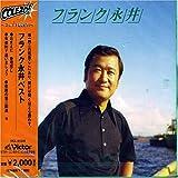 """<COLEZO!>フランク永井"""" style=""""border: none;"""" /></a> <p>▼<a href="""