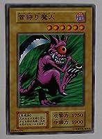 遊戯王カード 首狩り魔人 カードダス BOOSTER6 【ノーマル】 型番なし 遊戯王ゼアル