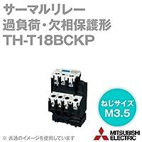 三菱電機 TH-T18BCKP 2.1A サーマルリレー (過負荷・欠相保護形) (ヒータ呼び 2.1A) (3極3素子) (配線合理化端子機能付) NN