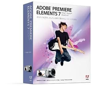 Adobe Premiere Elements 7 日本語版 Windows版 通常版