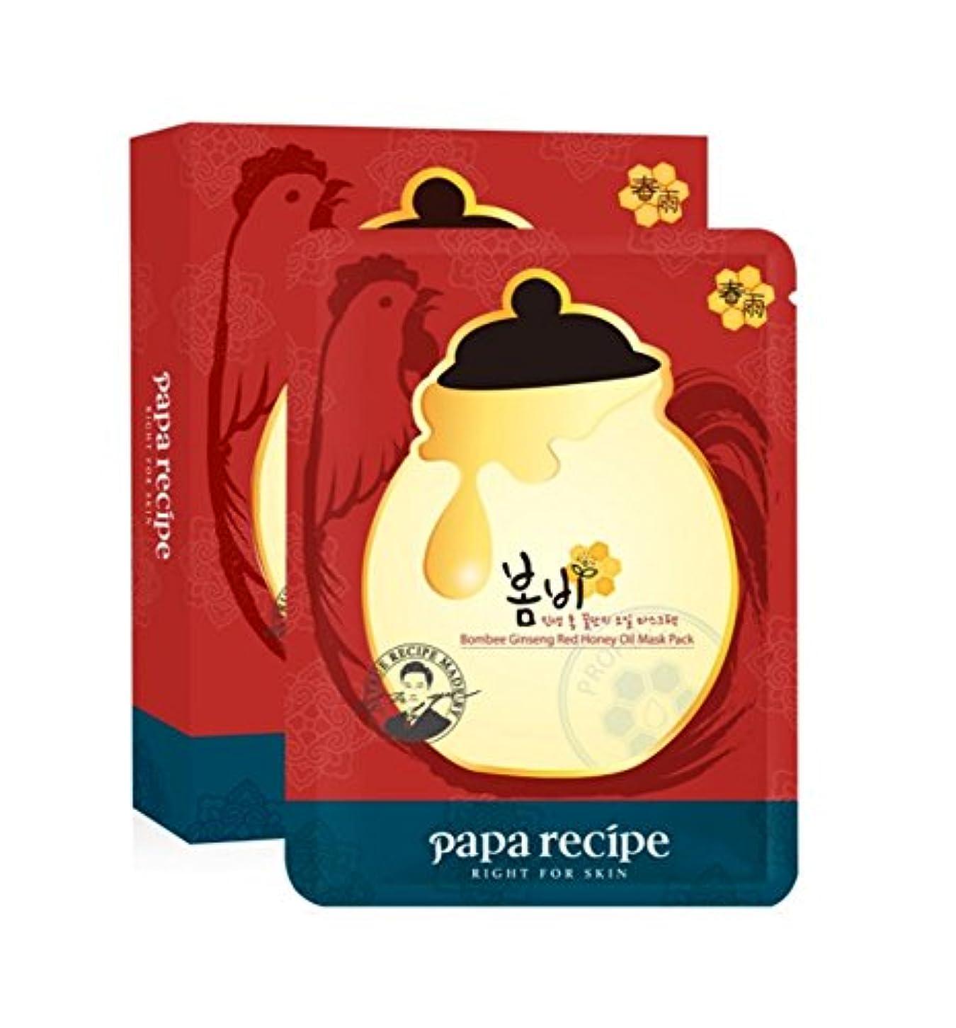 煙ダンスインストールサンスマイル パパレシピ Paparecipe ボムビーハニーオイルマスク 紅参の香り 20ml×10枚(箱入り)
