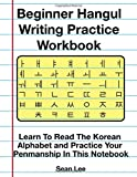 Beginner Hangul Writing Practice Workbook: Learn To Read The Korean Alphabet and Practice Your Penmanship In This Notebook (Learning Korean) 画像