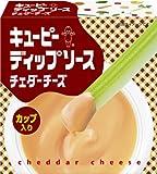 キユーピー ディップソース チェダーチーズ 45g×6個