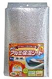 ワイズ お風呂のアルミ保温シート ワイド&ロング 90×140×0.4cm BW-019