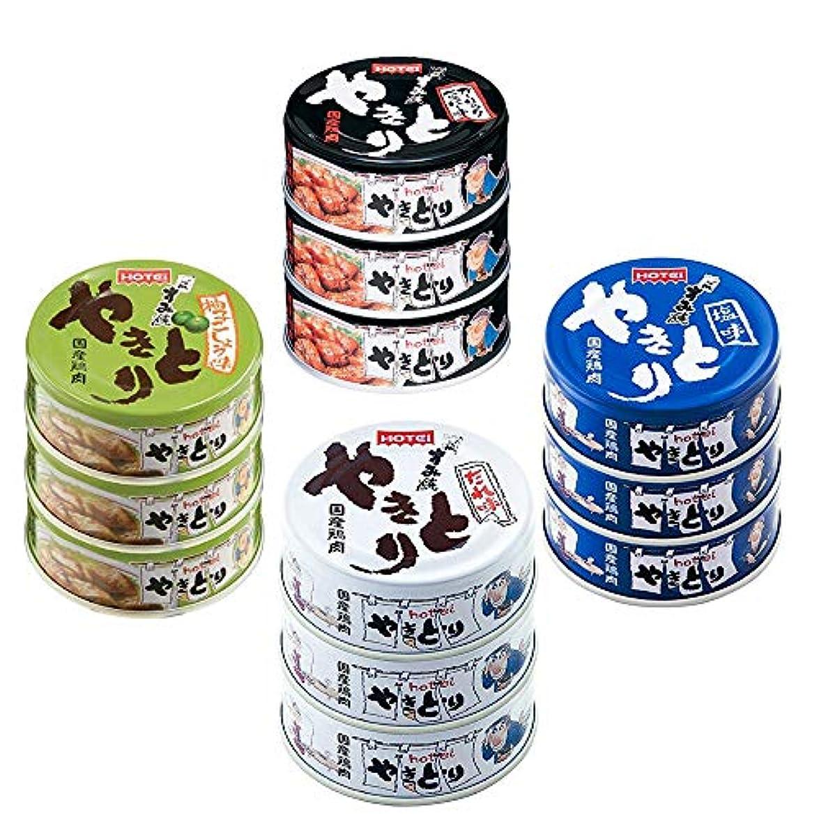 想定ヤングテレマコスホテイ ほていフーズ 缶詰 焼き鳥 たれ味 塩味 柚子こしょう味 ガーリックペッパー味 4種12缶セット