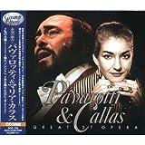 永遠の歌声 パヴァロッティ&マリア・カラス ( CD3枚組 ) 3OP-702