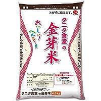 トーヨーライス タニタ食堂の金芽米(国産米) 4.5kg
