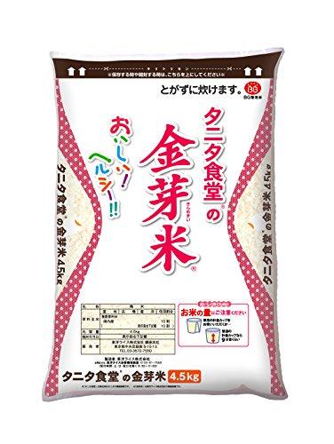 【精米】タニタ食堂の金芽米 (無洗米/ブレンド米) 平成28年産 4.5kg...