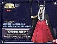 聖闘士聖衣神話 ポラリス ヒルダ (魂ウェブ限定)