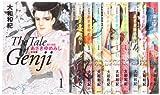 あさきゆめみし 完全版 コミック 全10巻 完結セット (KCデラックス)