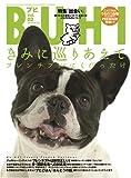 BUHI (2) (OAK MOOK 143) 画像