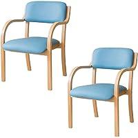 アイリスプラザ 【2脚セット】 アイリスプラザ チェア 椅子 広い座面 疲れにくい お尻に優しい 掴みやすい肘掛け 積み…