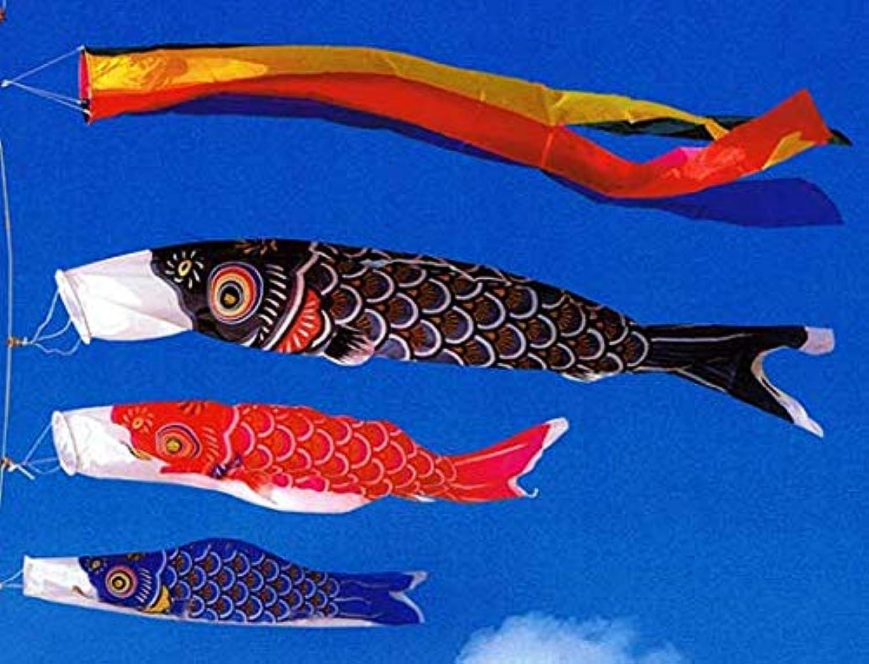 【鯉のぼり】1.2mナイロン金入り【ベランダセット】