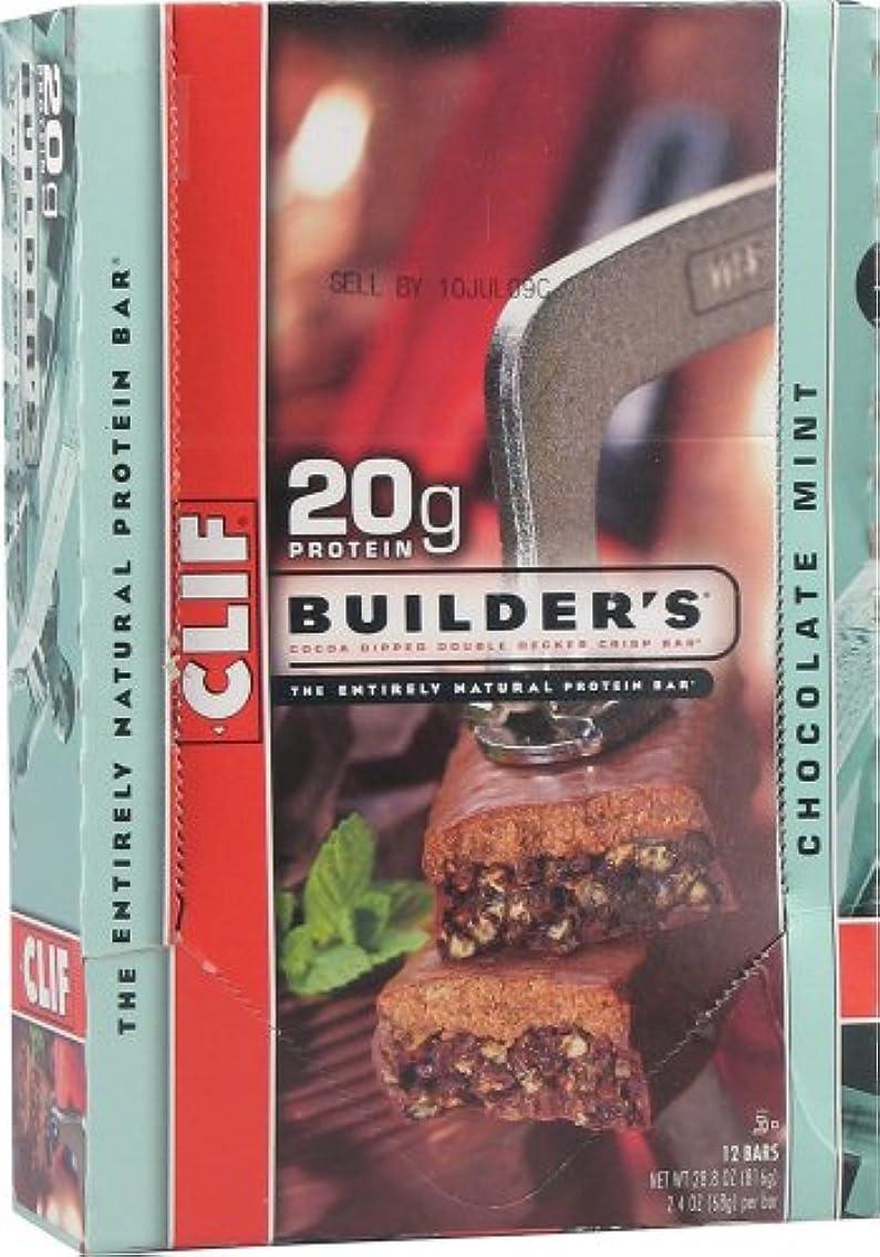 行く千蘇生するClif Bar - ビルダーのプロテインバー ボックス チョコレート ミント - 1バー