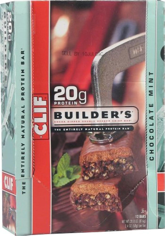 とげとは異なりデザートClif Bar - ビルダーのプロテインバー ボックス チョコレート ミント - 1バー