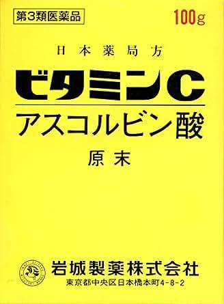 【第3類医薬品】ビタミンC「イワキ」 100g