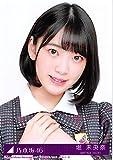 【堀未央奈】 公式生写真 乃木坂46 インフルエンサー 封入特典 Type-A