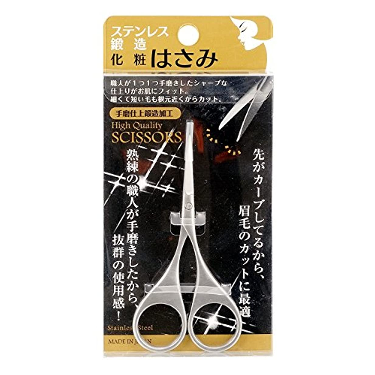 テナント山ズームOC高級ステンレス 鍛造化粧ハサミ
