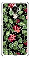 sslink Mate 9 HUAWEI ハードケース ca684-3 花柄 バラ ローズ 水彩画 スマホ ケース スマートフォン カバー カスタム ジャケット 楽天モバイル
