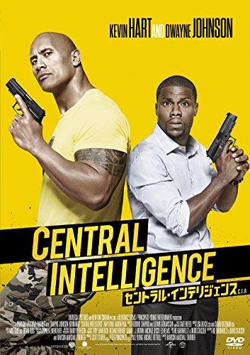 セントラル・インテリジェンス [DVD]