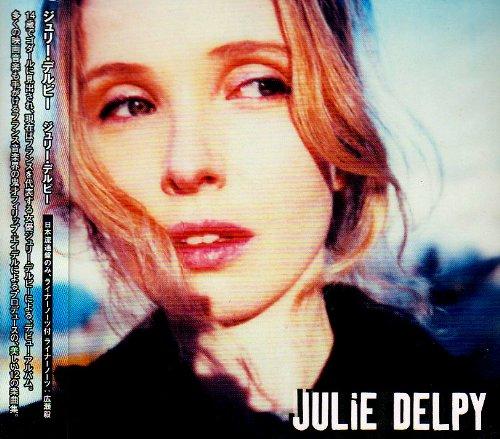 ジュリー・デルピー