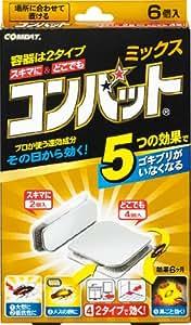 コンバット ミックス 6個入 (防除用医薬部外品)