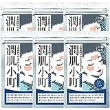 京薬粧 潤肌小町 潤いマスク ×6セット
