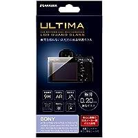 HAKUBA 液晶保護ガラス ULTIMA SONY α7III /α7RIII /α9 /α99II /Cyber-shot RX1シリーズ /RX10シリーズ/RX100専用 DGGU-SA7M3