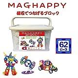 マグネットブロック 磁気おもちゃ 知育玩具 磁石付き積み木 62ピース入り 日本製収納ケース付 創造力と想像力を育てる知育 玩具 モデルDIY マグハッピー 日本語説明書付き (62ピース)