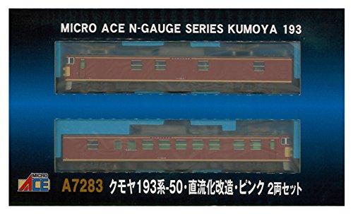 {RWM}A7283 クモヤ193系-50 直流化改造 ピンク 2両 Nゲージ 鉄道模型 マイクロエース 20180203