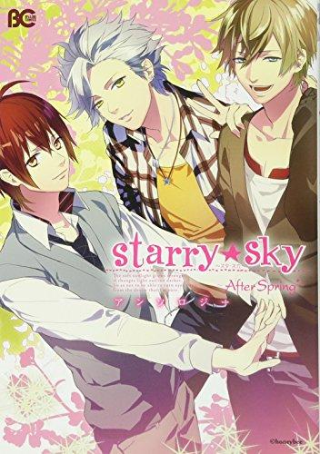 Starry☆Sky -After Spring- アンソロジー (B's-LOG COMICS)の詳細を見る