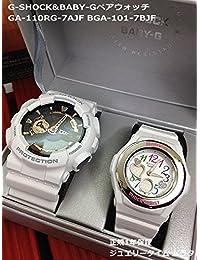 カシオ CASIO 腕時計 G-SHOCK&BABY-G ペアウォッチ 恋人たちのGショックペア 純正ペアケース入り ペア腕時計 ジーショック&ベビージー ホワイト GA-110RG-7AJF BGA-101-7BJF 国内正規品