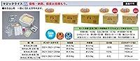 炊き出し用青菜ご飯(50食分)'1300